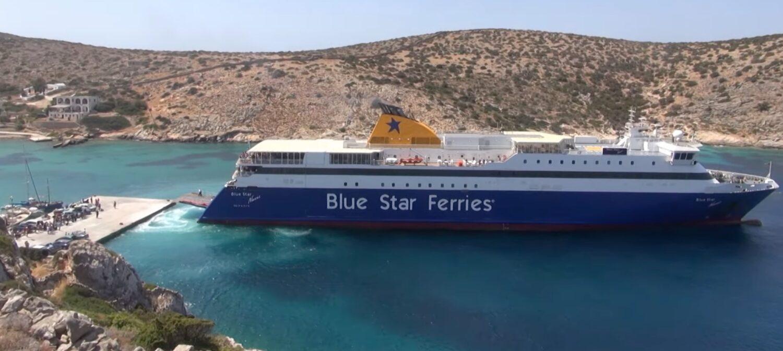 Τα δύσκολα λιμάνια είναι για τους ηγέτες της γέφυρας - e-Nautilia.gr | Το Ελληνικό Portal για την Ναυτιλία. Τελευταία νέα, άρθρα, Οπτικοακουστικό Υλικό