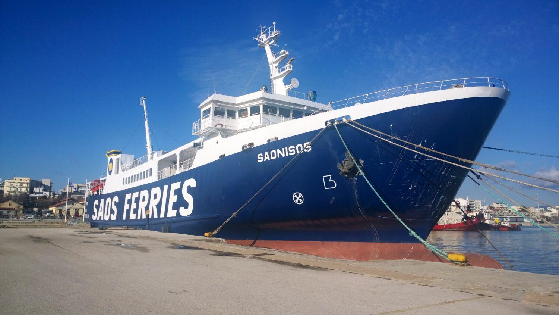 Υπόθεση κατασκοπείας: η πρόσληψη στη SAOS Ferries του Θρακιώτη μάγειρα που συνελήφθη - e-Nautilia.gr | Το Ελληνικό Portal για την Ναυτιλία. Τελευταία νέα, άρθρα, Οπτικοακουστικό Υλικό