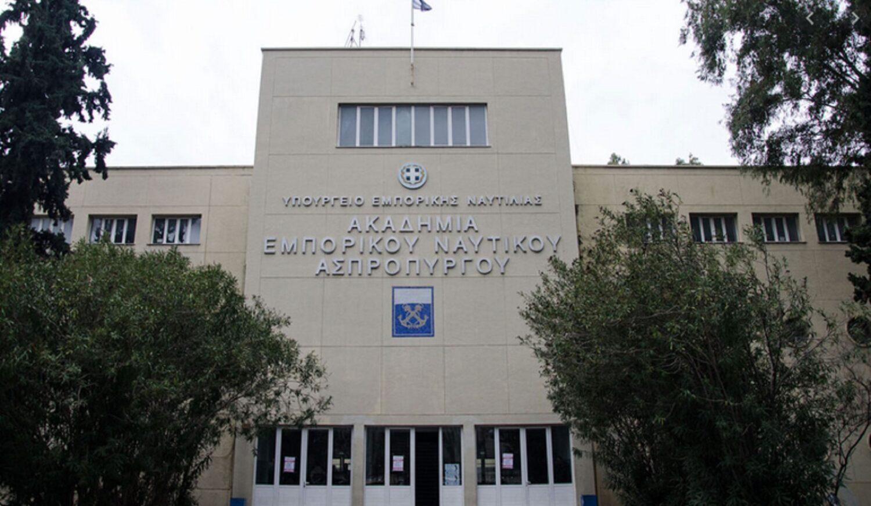 Απόφαση μετεγγραφών σπουδαστών ΑΕΝ (Πλοιάρχων & Μηχανικών) ακαδημαϊκού έτους 2020-2021 - e-Nautilia.gr | Το Ελληνικό Portal για την Ναυτιλία. Τελευταία νέα, άρθρα, Οπτικοακουστικό Υλικό
