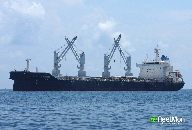 Μυστήριο με το πτώμα μέλους του πληρώματος φορτηγού πλοίο - e-Nautilia.gr | Το Ελληνικό Portal για την Ναυτιλία. Τελευταία νέα, άρθρα, Οπτικοακουστικό Υλικό