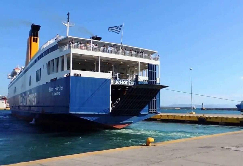 Τραυματισμός ναυτικός του πλοίου Blue Horizon - e-Nautilia.gr | Το Ελληνικό Portal για την Ναυτιλία. Τελευταία νέα, άρθρα, Οπτικοακουστικό Υλικό