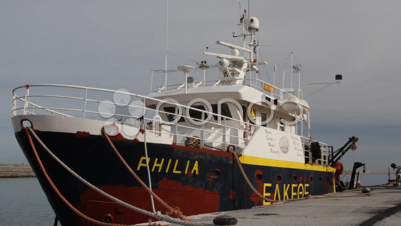Αναβαθμίζεται το ελληνικό ωκεανογραφικό σκάφος «Φιλία» - e-Nautilia.gr | Το Ελληνικό Portal για την Ναυτιλία. Τελευταία νέα, άρθρα, Οπτικοακουστικό Υλικό