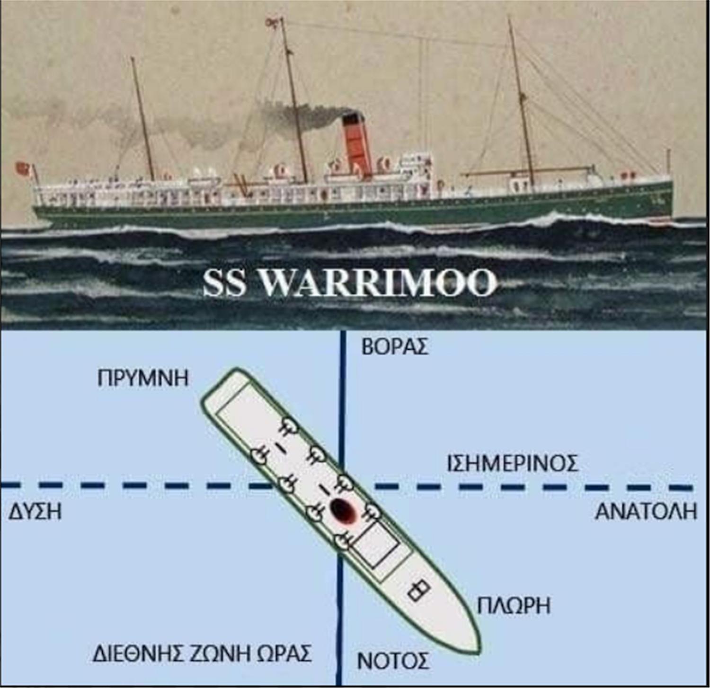 Warrimoo: Το πλοίο που ταξίδεψε ταυτοχρόνως σε δύο αιώνες - e-Nautilia.gr | Το Ελληνικό Portal για την Ναυτιλία. Τελευταία νέα, άρθρα, Οπτικοακουστικό Υλικό