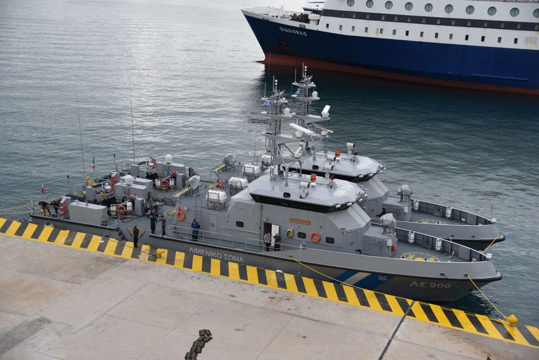 Παραλαβή δύο νέων υπερσύγχρονων περιπολικών σκαφών στη δύναμη του Λιμενικού Σώματος (video) - e-Nautilia.gr   Το Ελληνικό Portal για την Ναυτιλία. Τελευταία νέα, άρθρα, Οπτικοακουστικό Υλικό