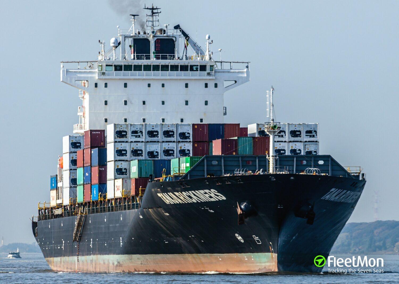 Μηχανική βλάβη πλοίου container μετά τον απόπλου από το Ικόνιο - e-Nautilia.gr | Το Ελληνικό Portal για την Ναυτιλία. Τελευταία νέα, άρθρα, Οπτικοακουστικό Υλικό