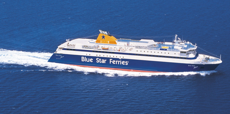 Πρόβλημα στον καταπέλτη του Blue Star Naxos (Video) - e-Nautilia.gr | Το Ελληνικό Portal για την Ναυτιλία. Τελευταία νέα, άρθρα, Οπτικοακουστικό Υλικό