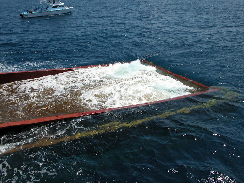 2 νεκροί και 7 αγνοούμενοι μετά από βύθιση πλοίου με σημαία Κίνας - e-Nautilia.gr | Το Ελληνικό Portal για την Ναυτιλία. Τελευταία νέα, άρθρα, Οπτικοακουστικό Υλικό