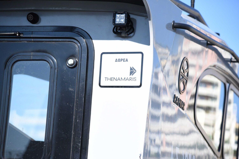 Δύο ακόμη υπερσύγχρονα ταχύπλοα περιπολικά σκάφη προσφορά μελών της ναυτιλιακής κοινότητας παρέλαβε το Λιμενικό Σώμα - e-Nautilia.gr | Το Ελληνικό Portal για την Ναυτιλία. Τελευταία νέα, άρθρα, Οπτικοακουστικό Υλικό