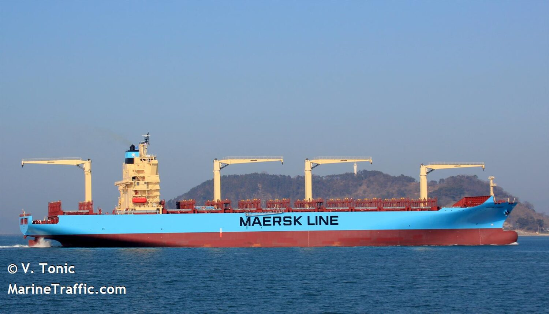 Διπλή επίθεση πειρατών σε πλοίο κοντέινερ στη Νιγηρία - e-Nautilia.gr | Το Ελληνικό Portal για την Ναυτιλία. Τελευταία νέα, άρθρα, Οπτικοακουστικό Υλικό