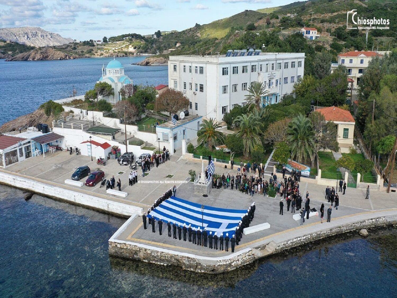 Μετά τους σπουδαστές της ΑΕΝ Ασπροπύργου παράπονα υπάρχουν και απο αυτούς της ΑΕΝ Οινουσσών - e-Nautilia.gr | Το Ελληνικό Portal για την Ναυτιλία. Τελευταία νέα, άρθρα, Οπτικοακουστικό Υλικό