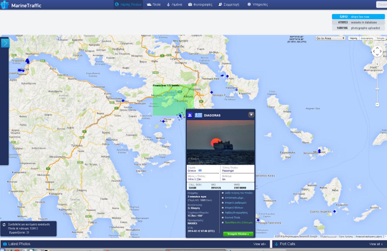 Ο χάρτης με τα πλοία στη θάλασσα -Εντοπίζει on line φορτηγά, δεξαμενόπλοια, επιβατικά ακόμα και ταχύπλοα - e-Nautilia.gr   Το Ελληνικό Portal για την Ναυτιλία. Τελευταία νέα, άρθρα, Οπτικοακουστικό Υλικό