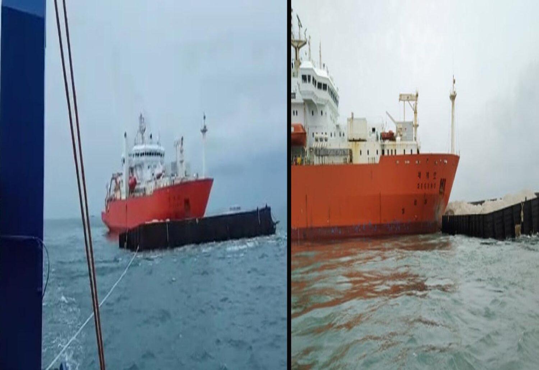 Πλοίο τοποθέτησης καλωδίων εμβόλισε φορτηγίδα 4,000 τόνων στη Σιγκαπούρη - e-Nautilia.gr | Το Ελληνικό Portal για την Ναυτιλία. Τελευταία νέα, άρθρα, Οπτικοακουστικό Υλικό