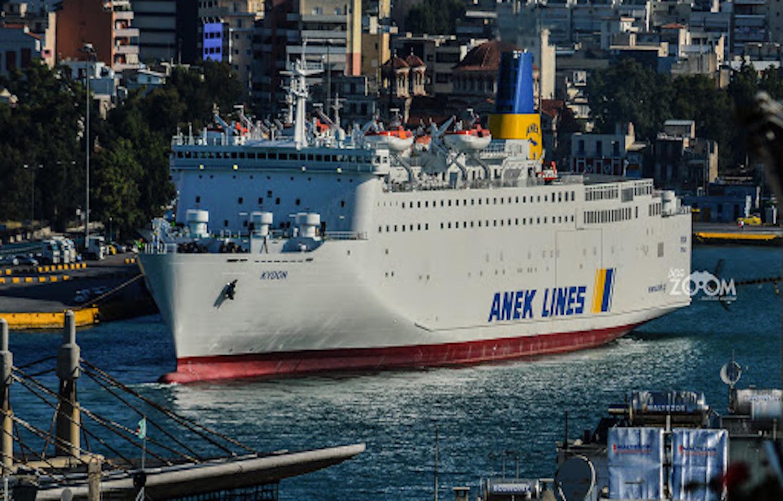 Κρούσματα κορονοϊού στο πλήρωμα του πλοίου ΚΥΔΩΝ της ANEK LINES - e-Nautilia.gr | Το Ελληνικό Portal για την Ναυτιλία. Τελευταία νέα, άρθρα, Οπτικοακουστικό Υλικό