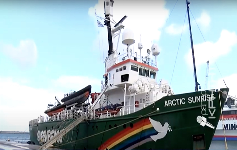 Το παγοθραυστικό Arctic Sunrise στο Λιμάνι Ηρακλείου για αλλαγή πληρώματος και συντήρηση (Video) - e-Nautilia.gr | Το Ελληνικό Portal για την Ναυτιλία. Τελευταία νέα, άρθρα, Οπτικοακουστικό Υλικό