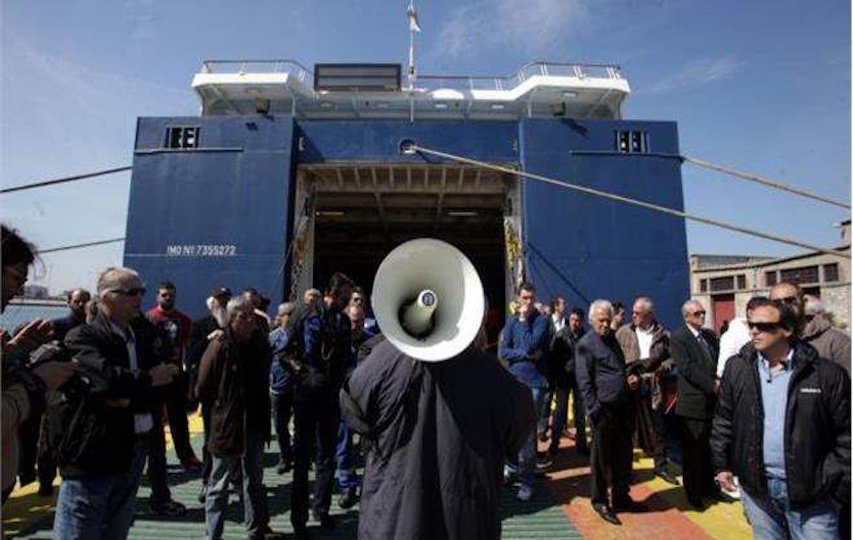 Ναυτιλία: 13 ναυτεργατικά σωματεία ζητούν την κατάργηση του νόμου 4714 - e-Nautilia.gr | Το Ελληνικό Portal για την Ναυτιλία. Τελευταία νέα, άρθρα, Οπτικοακουστικό Υλικό