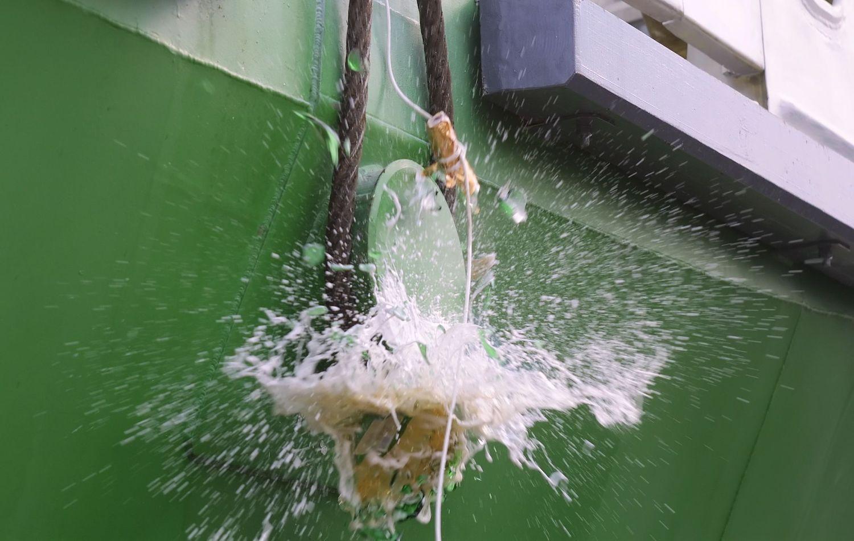 Σε αυτή την ονοματοδοσία πλοίου το μπουκάλι δεν σπάει με τίποτα! (Video) - e-Nautilia.gr | Το Ελληνικό Portal για την Ναυτιλία. Τελευταία νέα, άρθρα, Οπτικοακουστικό Υλικό