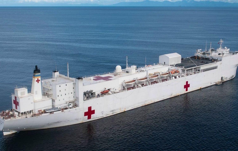 Στις ΗΠΑ το μεγαλύτερο πλωτό νοσοκομείο στον κόσμο στα πλαίσια αντιμετώπισης της πανδημίας - e-Nautilia.gr | Το Ελληνικό Portal για την Ναυτιλία. Τελευταία νέα, άρθρα, Οπτικοακουστικό Υλικό