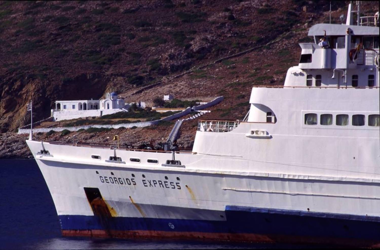 Το θρυλικό «Γεώργιος Εξπρές» σε ένα ταξίδι 8 λεπτών (Video) - e-Nautilia.gr   Το Ελληνικό Portal για την Ναυτιλία. Τελευταία νέα, άρθρα, Οπτικοακουστικό Υλικό