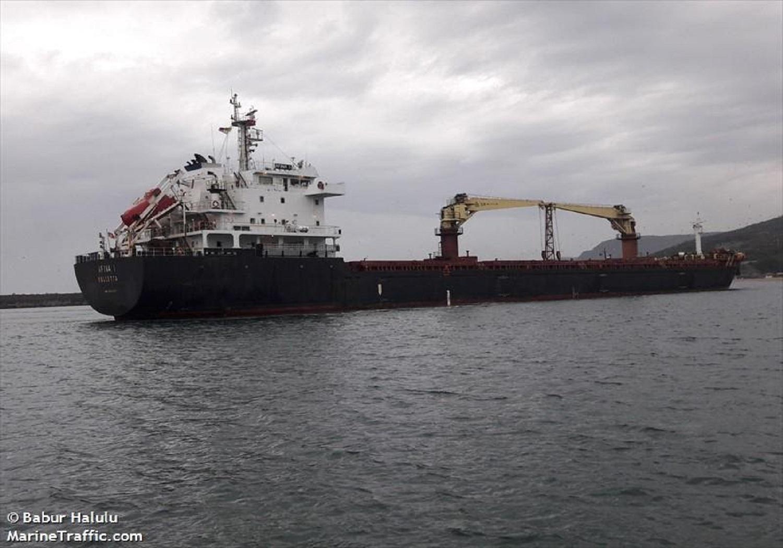 Συνέχεια ενημέρωσης για την σύγκρουση φορτηγών πλοίων στα Κύθηρα - e-Nautilia.gr | Το Ελληνικό Portal για την Ναυτιλία. Τελευταία νέα, άρθρα, Οπτικοακουστικό Υλικό