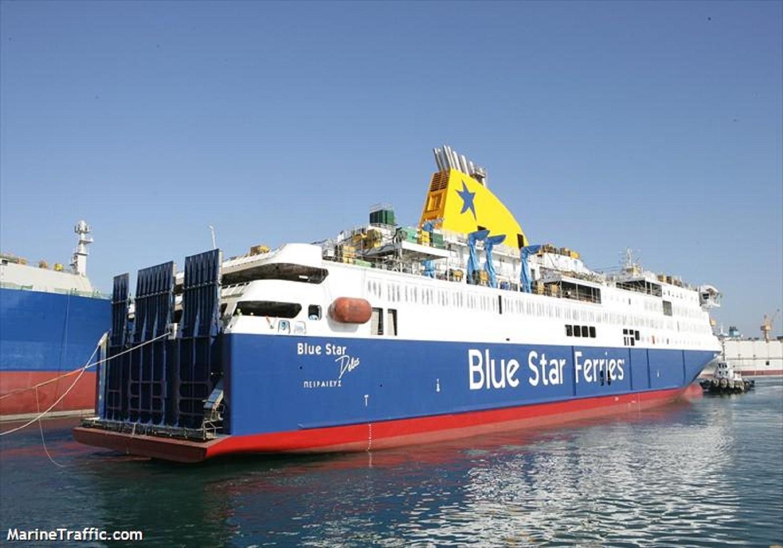 Ολοκληρώθηκε η εγκατάσταση scrubber στο Blue Star Delos - e-Nautilia.gr   Το Ελληνικό Portal για την Ναυτιλία. Τελευταία νέα, άρθρα, Οπτικοακουστικό Υλικό