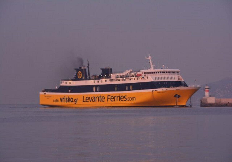 Mare Di Levante: Άφιξη στο λιμάνι του Πειραιά (video) - e-Nautilia.gr | Το Ελληνικό Portal για την Ναυτιλία. Τελευταία νέα, άρθρα, Οπτικοακουστικό Υλικό