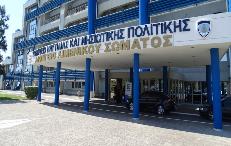 Υπουργείο Ναυτιλίας:  Νησιώτες με αναπηρία στέλνουν επιστολή με τα αιτήματα τους - e-Nautilia.gr | Το Ελληνικό Portal για την Ναυτιλία. Τελευταία νέα, άρθρα, Οπτικοακουστικό Υλικό