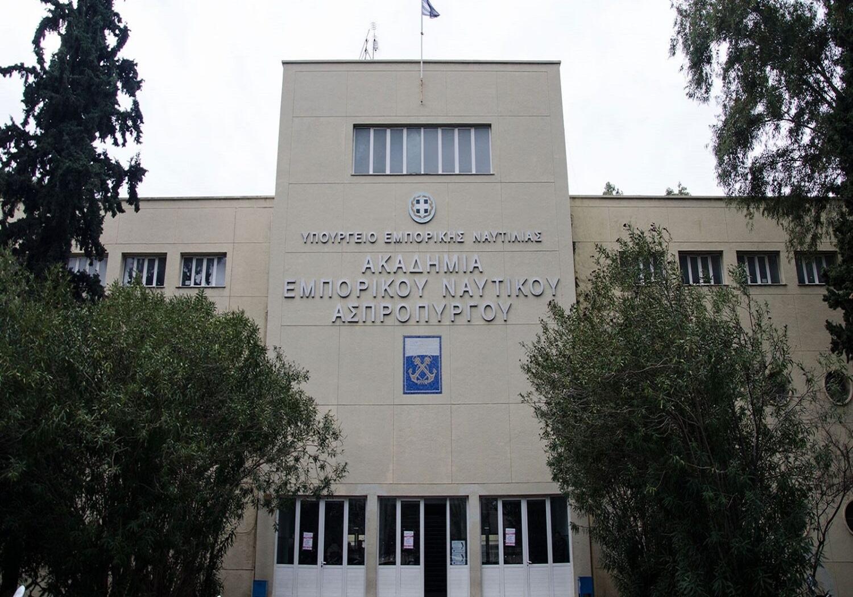 «Να ανοίξουν άμεσα οι σχολές ΑΕΝ με όλα τα απαραίτητα μέτρα προστασίας» - e-Nautilia.gr | Το Ελληνικό Portal για την Ναυτιλία. Τελευταία νέα, άρθρα, Οπτικοακουστικό Υλικό