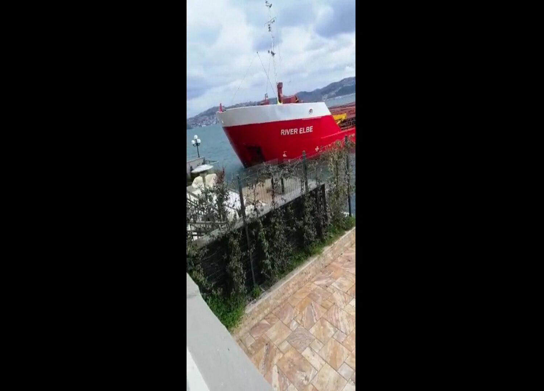 Φορτηγό πλοίο υπέστη μηχανική βλάβη στον Βόσπορο (video) - e-Nautilia.gr | Το Ελληνικό Portal για την Ναυτιλία. Τελευταία νέα, άρθρα, Οπτικοακουστικό Υλικό