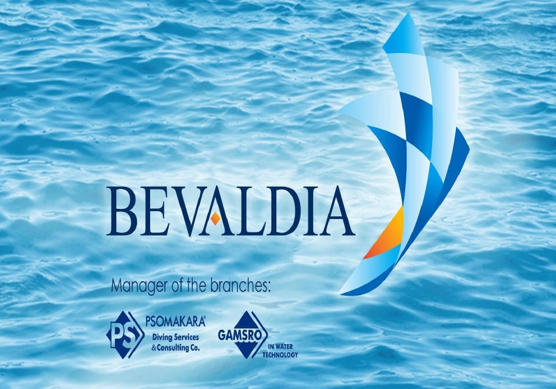 BEVALDIA: Ένας πάροχος υποβρυχίων υπηρεσιών! - e-Nautilia.gr | Το Ελληνικό Portal για την Ναυτιλία. Τελευταία νέα, άρθρα, Οπτικοακουστικό Υλικό