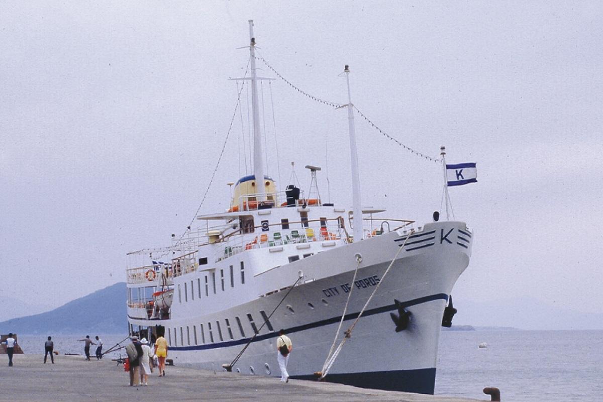 Η τρομοκρατική επίθεση στο κρουαζιερόπλοιο «City of Poros» - e-Nautilia.gr | Το Ελληνικό Portal για την Ναυτιλία. Τελευταία νέα, άρθρα, Οπτικοακουστικό Υλικό