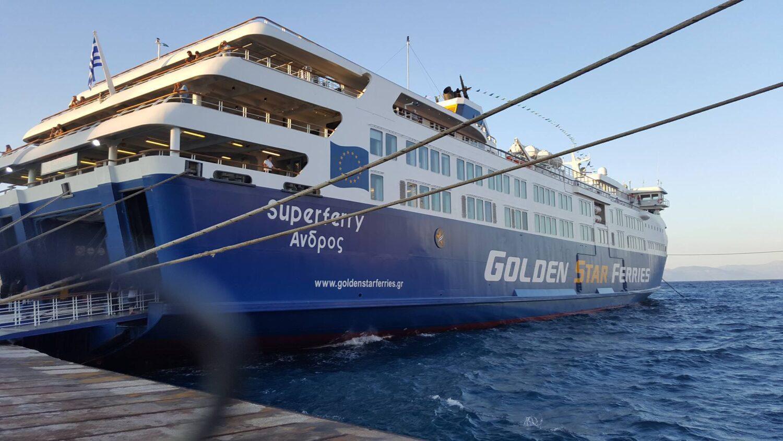 Στην πέτρινη δεξαμενή Βασιλειάδη το Superferry για την εκτέλεση του ετήσιου δεξαμενισμού του - e-Nautilia.gr | Το Ελληνικό Portal για την Ναυτιλία. Τελευταία νέα, άρθρα, Οπτικοακουστικό Υλικό