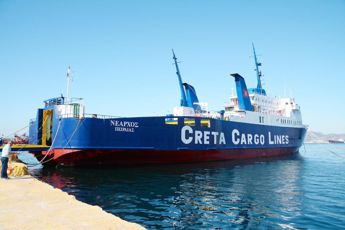 Αναχώρησε χθες για το Lagos της Νιγηρίας το ΝΕΑΡΧΟΣ - e-Nautilia.gr | Το Ελληνικό Portal για την Ναυτιλία. Τελευταία νέα, άρθρα, Οπτικοακουστικό Υλικό