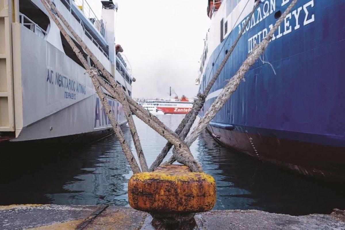 ΠΕΝΕΝ: εκδηλώσεις και κινητοποιήσεις για τον εορτασμό της Εργατικής Πρωτομαγιάς - e-Nautilia.gr | Το Ελληνικό Portal για την Ναυτιλία. Τελευταία νέα, άρθρα, Οπτικοακουστικό Υλικό