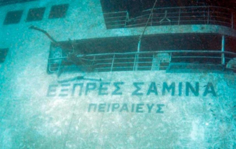 5 μεγάλα ναυάγια που συγκλόνισαν την Ελλάδα από το 1990 μέχρι σήμερα - e-Nautilia.gr | Το Ελληνικό Portal για την Ναυτιλία. Τελευταία νέα, άρθρα, Οπτικοακουστικό Υλικό