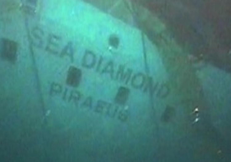 Sea Diamond: Εγκαταλελειμμένο Τοξικό Απόβλητο επί 14 χρόνια στον βυθό της Σαντορίνης - e-Nautilia.gr | Το Ελληνικό Portal για την Ναυτιλία. Τελευταία νέα, άρθρα, Οπτικοακουστικό Υλικό
