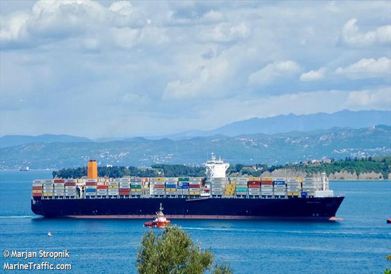 Ένα μήνα μετά την μηχανική βλάβη στον Ειρηνικό το Maersk Eureka κατέπλευσε στο Long Beach - e-Nautilia.gr | Το Ελληνικό Portal για την Ναυτιλία. Τελευταία νέα, άρθρα, Οπτικοακουστικό Υλικό