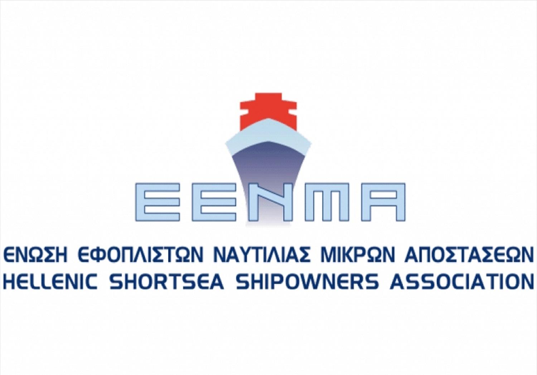 Απονομή Υποτροφιών 6ου προγράμματος ΕΕΝΜΑ 2020 - e-Nautilia.gr | Το Ελληνικό Portal για την Ναυτιλία. Τελευταία νέα, άρθρα, Οπτικοακουστικό Υλικό