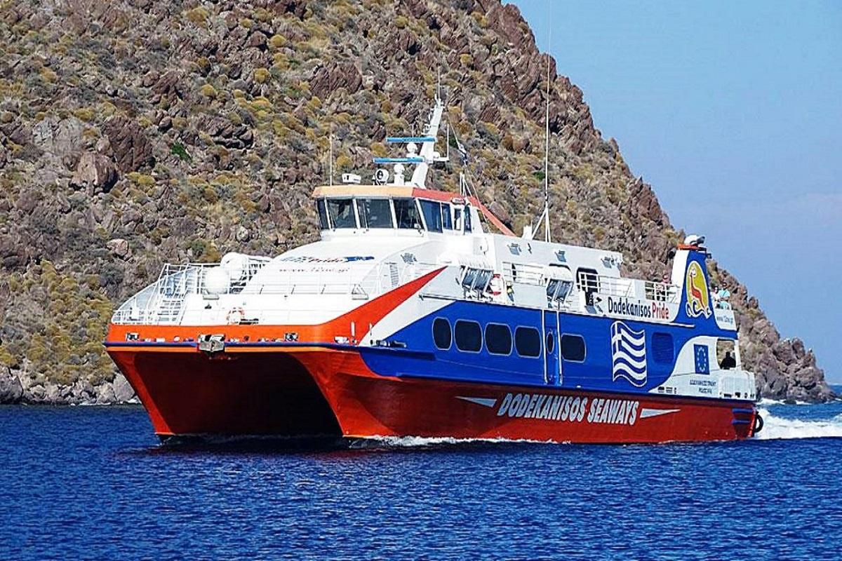 Αστυπάλαια, ο νέος ταξιδιωτικός προορισμός της Dodekanisos Seaways