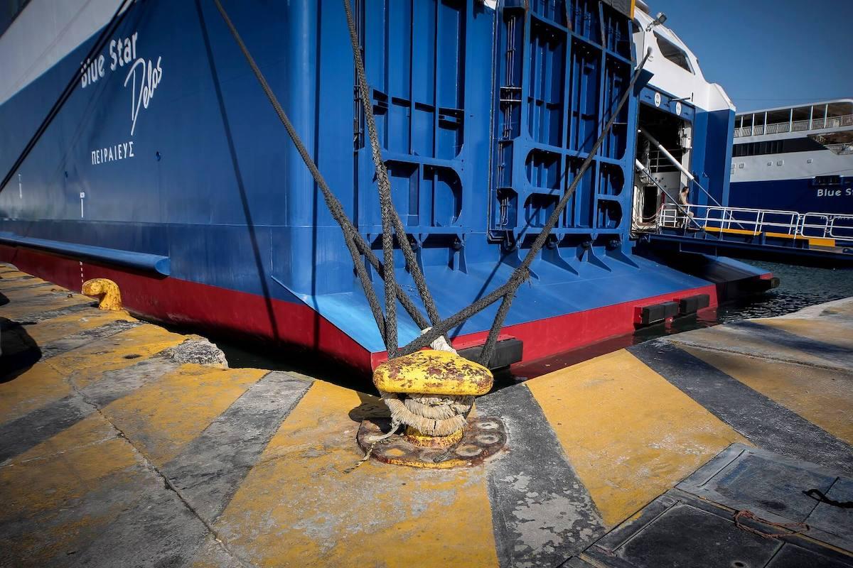 Δεμένα σήμερα τα πλοία σε όλη τη χώρα - e-Nautilia.gr | Το Ελληνικό Portal για την Ναυτιλία. Τελευταία νέα, άρθρα, Οπτικοακουστικό Υλικό
