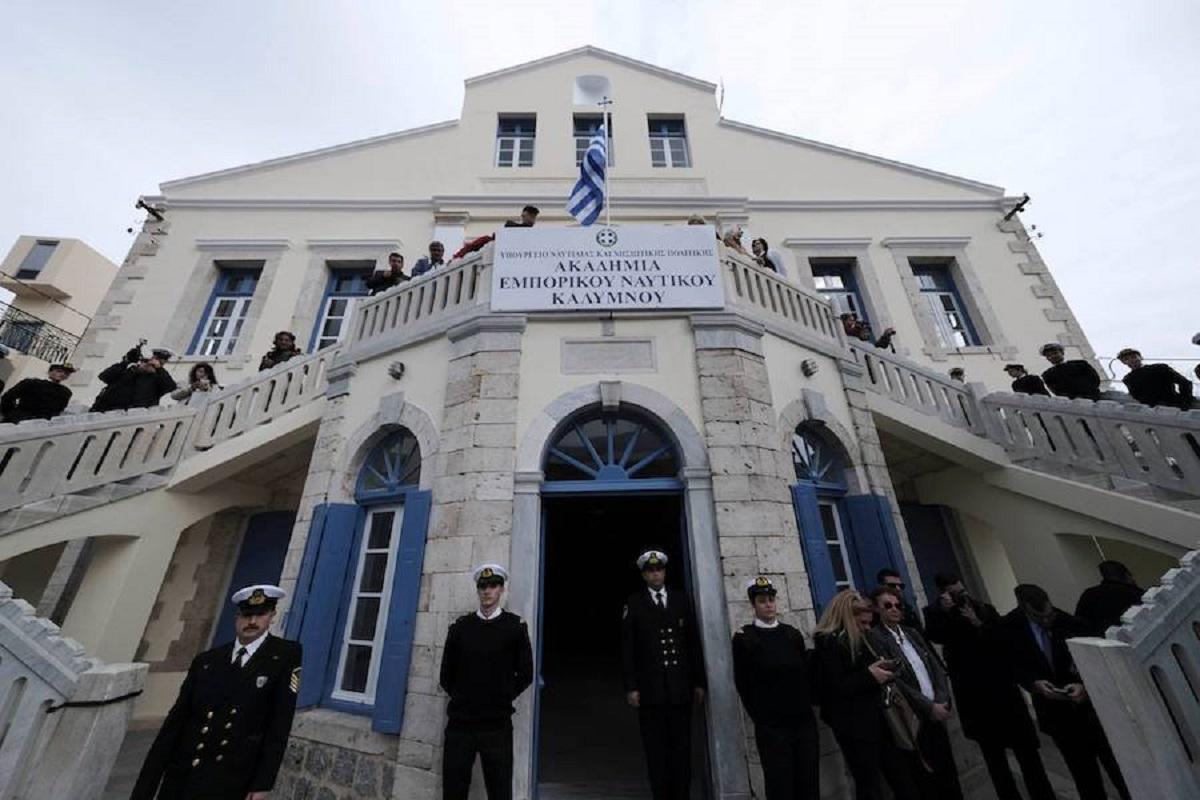 Προκήρυξη πρόσληψης Ε.Ε.Π. στην ΑΕΝ ΚΑΛΥΜΝΟΥ για τα διδακτικά έτη 2021-2022 και 2022- 2023 - e-Nautilia.gr | Το Ελληνικό Portal για την Ναυτιλία. Τελευταία νέα, άρθρα, Οπτικοακουστικό Υλικό