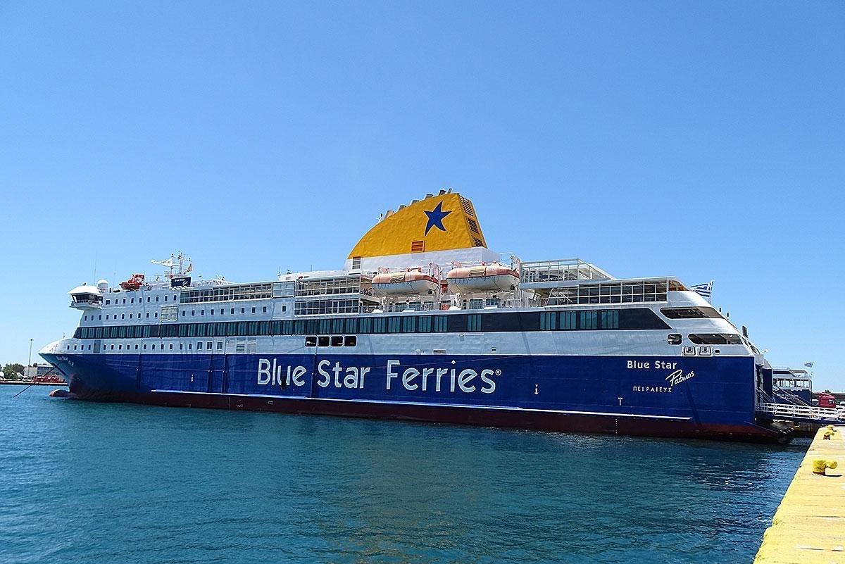 Έκτακτη προσέγγιση στην Σύρο του Blue Star Patmos για αποβίβαση ασθενούς - e-Nautilia.gr   Το Ελληνικό Portal για την Ναυτιλία. Τελευταία νέα, άρθρα, Οπτικοακουστικό Υλικό