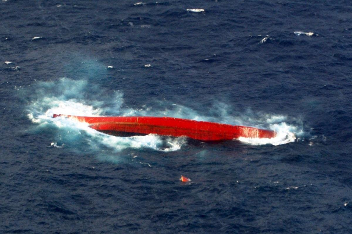 Πληθαίνουν τα ατυχήματα μεταξύ πλοίων στην Ασία- Νέα σύγκρουση και βύθιση φορτηγού πλοίου - e-Nautilia.gr   Το Ελληνικό Portal για την Ναυτιλία. Τελευταία νέα, άρθρα, Οπτικοακουστικό Υλικό