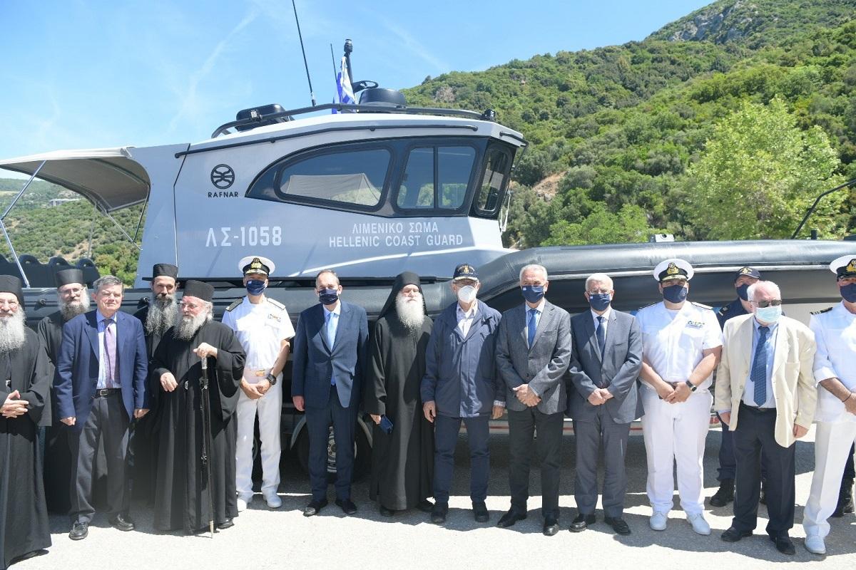Η δωρεά της Ενώσεως Ελλήνων Εφοπλιστών στο Άγιο Όρος - e-Nautilia.gr   Το Ελληνικό Portal για την Ναυτιλία. Τελευταία νέα, άρθρα, Οπτικοακουστικό Υλικό