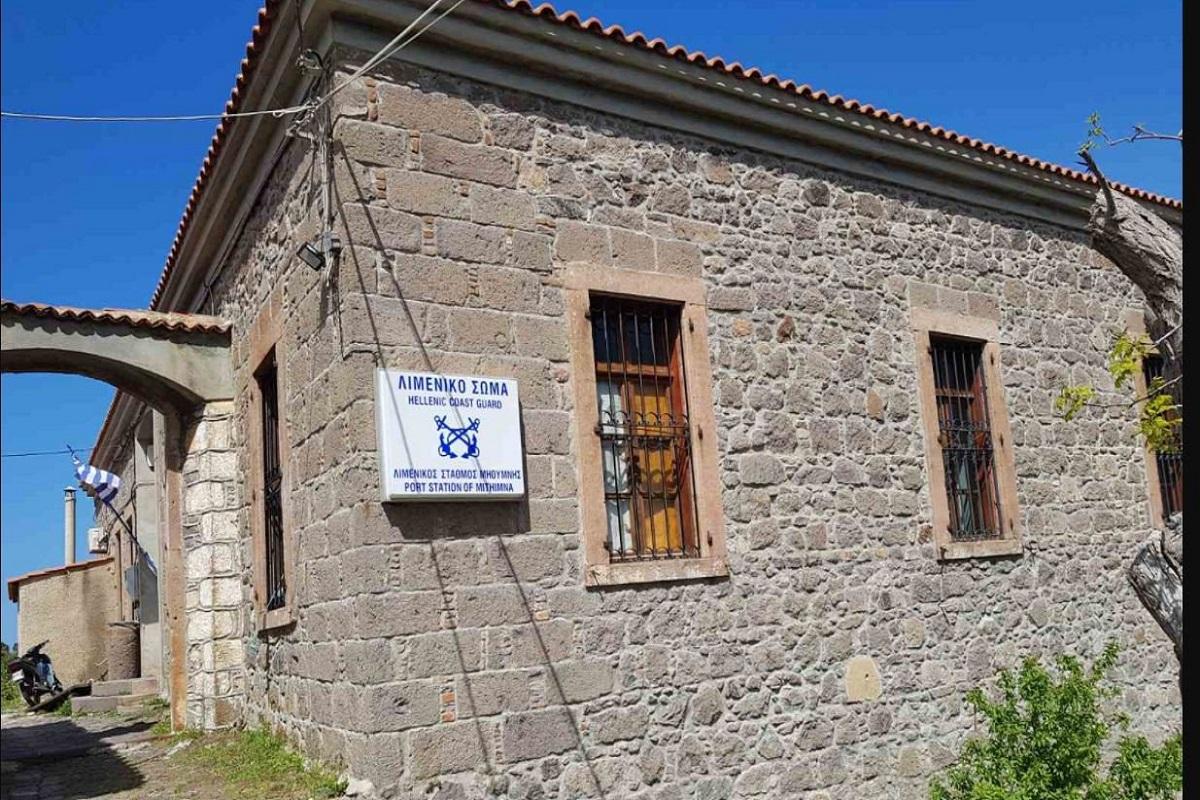 ΥΠΑΝΠ: Παραχώρηση δημοσίου ακινήτου για τη μεταστέγαση του Λιμενικού Σταθμού Μήθυμνας - e-Nautilia.gr   Το Ελληνικό Portal για την Ναυτιλία. Τελευταία νέα, άρθρα, Οπτικοακουστικό Υλικό