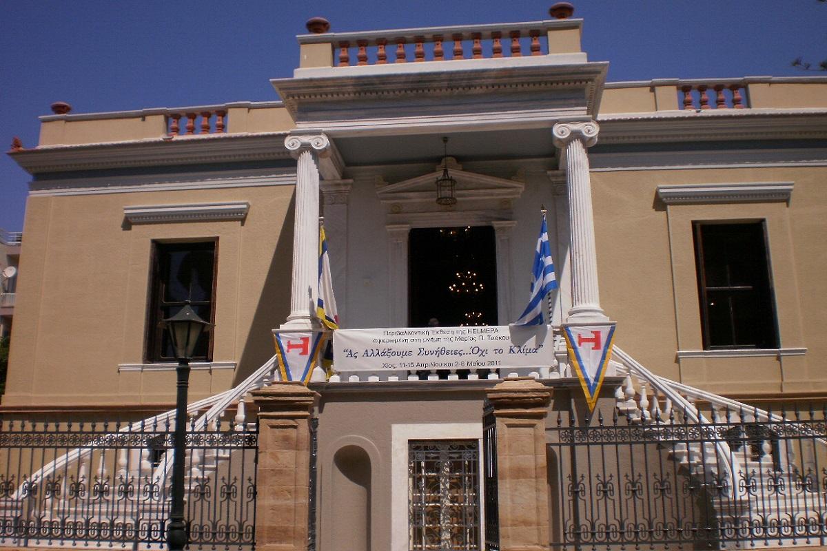 Ίδρυμα Μαρία Τσάκος: Συστήνει υποτροφίες στο όνομα της Μαρίας Τσάκου και του Παύλου Ιωαννίδη - e-Nautilia.gr | Το Ελληνικό Portal για την Ναυτιλία. Τελευταία νέα, άρθρα, Οπτικοακουστικό Υλικό