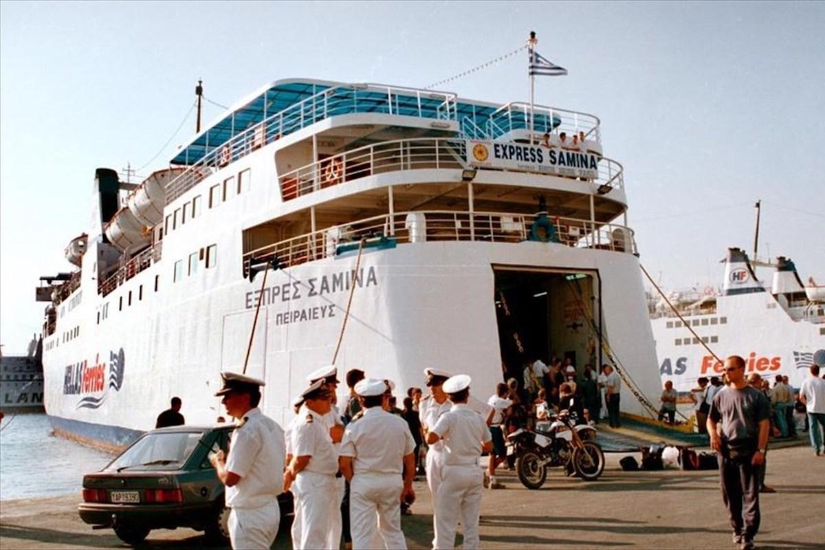 Δύο επιζήσαντες των πλοίων «Ηράκλειον» και «Εξπρές Σάμινα» θυμούνται.. - e-Nautilia.gr | Το Ελληνικό Portal για την Ναυτιλία. Τελευταία νέα, άρθρα, Οπτικοακουστικό Υλικό