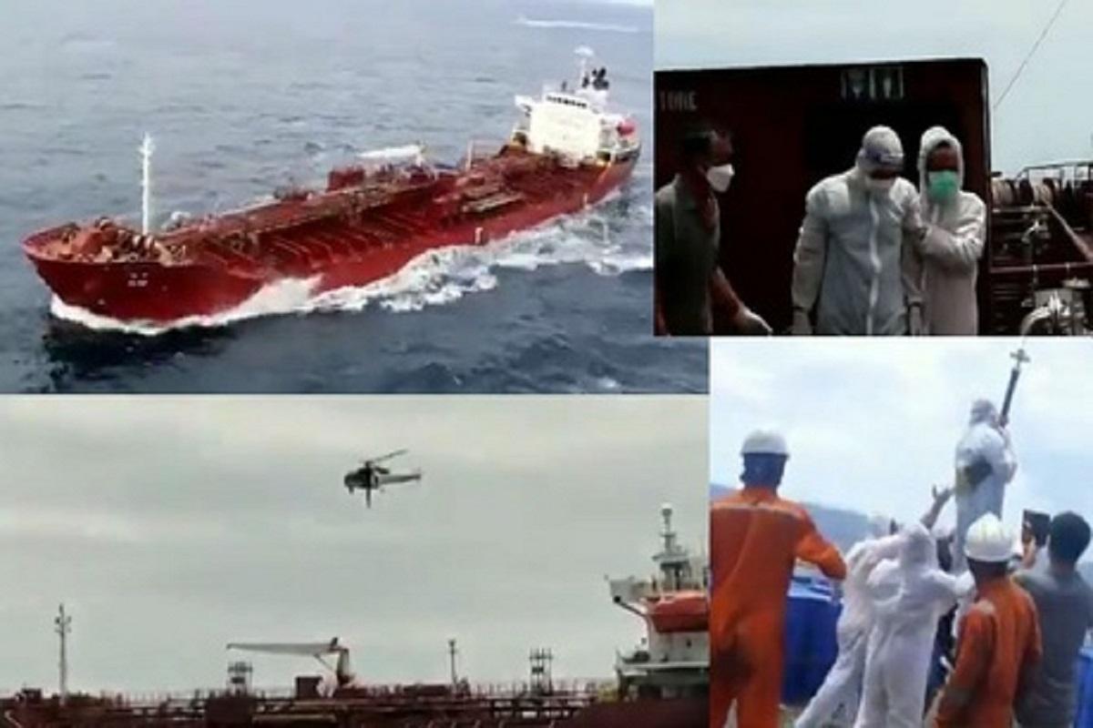 Αερομετακομιδή Κορεάτη πλοιάρχου που έπαθε παράλυση - e-Nautilia.gr   Το Ελληνικό Portal για την Ναυτιλία. Τελευταία νέα, άρθρα, Οπτικοακουστικό Υλικό