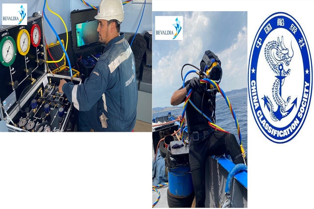 BEVALDIA: Πιστοποιημένη σύμφωνα με τα πρότυπα του Κινέζικου Νηογνώμονα (CCS) - e-Nautilia.gr | Το Ελληνικό Portal για την Ναυτιλία. Τελευταία νέα, άρθρα, Οπτικοακουστικό Υλικό