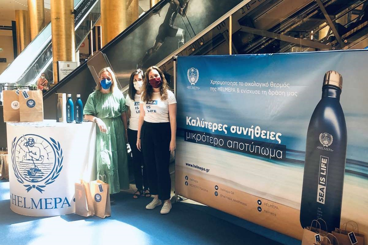 Η HELMEPA γιορτάζει την Παγκόσμια Ημέρα Περιβάλλοντος - e-Nautilia.gr   Το Ελληνικό Portal για την Ναυτιλία. Τελευταία νέα, άρθρα, Οπτικοακουστικό Υλικό