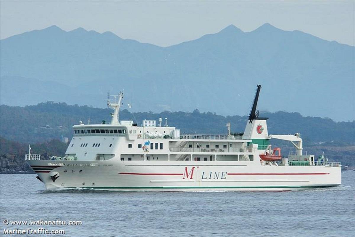 Νέο πλοίο για την SAOS FERRIES - e-Nautilia.gr | Το Ελληνικό Portal για την Ναυτιλία. Τελευταία νέα, άρθρα, Οπτικοακουστικό Υλικό